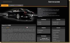 blackcar wordpress theme