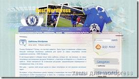 ChelseaFCTheme wordpress theme