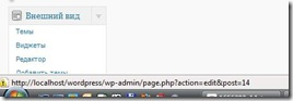citylight-idea2 шаблон wordpress определение ID страницы