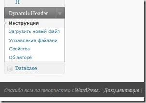 dynamic-header