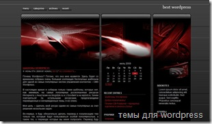 glaw wordpress theme