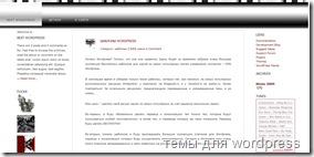 insomnia_reloaded wordpress theme