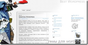 McMac wordpress theme