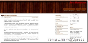 shelf wordpress theme